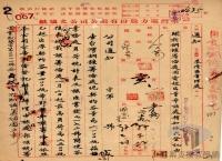 民國34年至70年臺灣經濟發展>重振臺灣經濟>電力建設