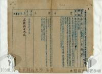 民國34年至70年臺灣經濟發展>重振臺灣經濟>耕者有其田政策
