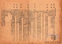 民國34年至70年臺灣經濟發展>重振臺灣經濟>畜牧事業