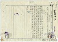 民國34年至70年臺灣經濟發展>重振臺灣經濟>加強農會功能