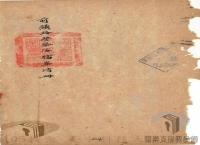 民國34年至70年臺灣經濟發展>重振臺灣經濟>接收鐵路