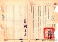民國34年至70年臺灣經濟發展/重振臺灣經濟/重整農工企業