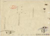 民國34年至70年臺灣經濟發展/重振臺灣經濟/水產事業