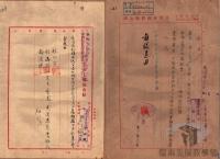 民國34年至70年臺灣經濟發展>重振臺灣經濟>水泥產業