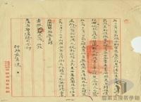 民國34年至70年臺灣經濟發展>日本投降與遷臺初期的經濟問題>取締私菸