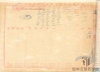 民國34年至70年臺灣經濟發展>產業轉型>技術合作條例