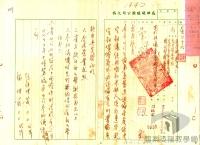 民國34年至70年臺灣經濟發展/產業轉型/唐榮鐵工廠