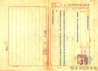 民國34年至70年臺灣經濟發展>產業轉型>唐榮鐵工廠
