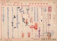 民國34年至70年臺灣經濟發展/產業轉型/美援終止