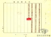 民國34年至70年臺灣經濟發展>產業轉型>亞洲開發銀行