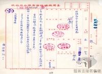 民國34年至70年臺灣經濟發展/推動大型工程/加工出口區業務延攬