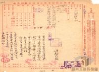 民國34年至70年臺灣經濟發展/推動大型工程/發展精密儀器