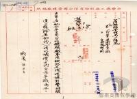 民國34年至70年臺灣經濟發展>推動大型工程>大煉鋼廠