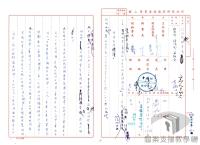 民國34年至70年臺灣經濟發展>推動大型工程>新竹科學園區