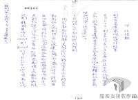 民國34年至70年臺灣經濟發展>產業轉型>第二次石油危機