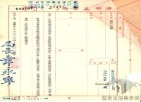 民國34年至70年臺灣經濟發展>產業轉型>發展重化工業