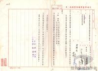 民國34年至70年臺灣經濟發展>推動大型工程>中正國際機場