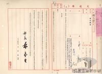 民國34年至70年臺灣經濟發展/產業轉型/國家六年經建計畫