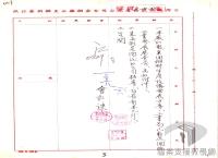 民國34年至70年臺灣經濟發展/推動大型工程/國防工業