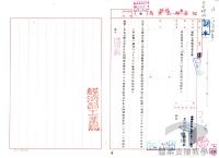 民國34年至70年臺灣經濟發展>推動大型工程>國防工業