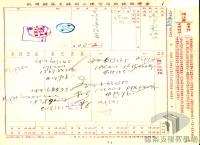 民國34年至70年臺灣經濟發展>產業轉型>二次進口替代