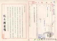民國34年至70年臺灣經濟發展>推動大型工程>十年經建計畫