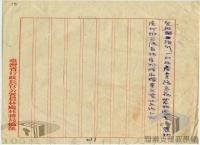 民國34年至70年臺灣經濟發展>日本投降與遷臺初期的經濟問題>臺灣省行政長官公署成立