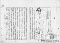 民國34年至70年臺灣經濟發展/日本投降與遷臺初期的經濟問題/民間動亂
