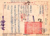 民國34年至70年臺灣經濟發展>日本投降與遷臺初期的經濟問題>大量中國大陸地區人民來臺