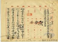 民國34年至70年臺灣經濟發展/日本投降與遷臺初期的經濟問題/物價膨脹