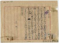 民國34年至70年臺灣經濟發展/日本投降與遷臺初期的經濟問題/民生物資不足