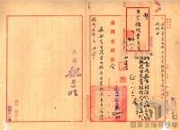 民國34年至70年臺灣經濟發展>日本投降與遷臺初期的經濟問題>失業問題