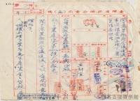 民國34年至70年臺灣經濟發展>重振臺灣經濟>高粱酒的生產