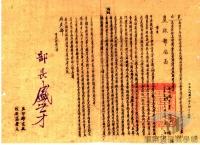 民國34年至70年臺灣經濟發展>重振臺灣經濟>農業復員計畫