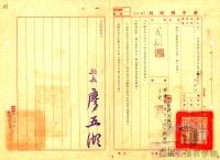 民國34年至70年臺灣經濟發展/重振臺灣經濟/麵粉工業