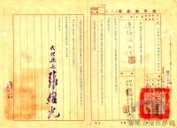 民國34年至70年臺灣經濟發展>重振臺灣經濟>麵粉工業