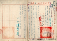 民國34年至70年臺灣經濟發展/重振臺灣經濟/公營事業與軍方的合作