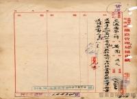 民國34年至70年臺灣經濟發展>重振臺灣經濟>公營事業與軍方的合作