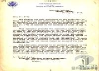 民國34年至70年臺灣經濟發展/推動貿易/美人在臺投資