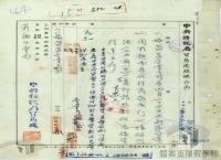 民國34年至70年臺灣經濟發展/推動貿易/與南越貿易情形
