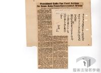 民國34年至70年臺灣經濟發展/推動貿易/與馬來西亞的經濟合作