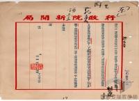 民國34年至70年臺灣經濟發展>推動貿易>與馬來西亞的經濟合作