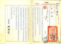 民國34年至70年臺灣經濟發展/推動貿易/中韓經濟合作