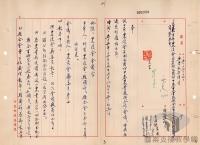 民國34年至70年臺灣經濟發展/推動貿易/中泰經濟合作