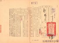 民國34年至70年臺灣經濟發展/推動貿易/各種貨物稅法
