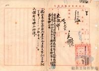 民國34年至70年臺灣經濟發展/推動貿易/電信設施營建