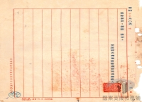 民國34年至70年臺灣經濟發展>推動貿易>電信設施營建