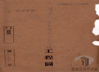 民國34年至70年臺灣經濟發展/推動貿易/碼頭興築