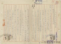 民國34年至70年臺灣經濟發展/推動貿易/各種企業民營化措施