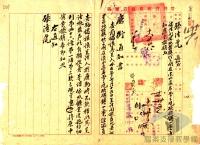 民國34年至70年臺灣經濟發展/推動貿易/開採硫磺